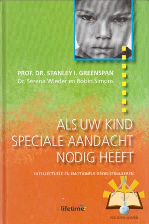 Stanley I. Greenspan, Serena Wieder.